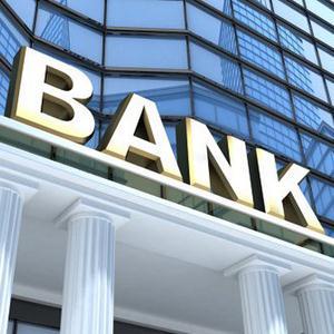 Банки Мари-Турека