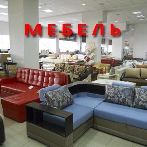 Магазины мебели Мари-Турека