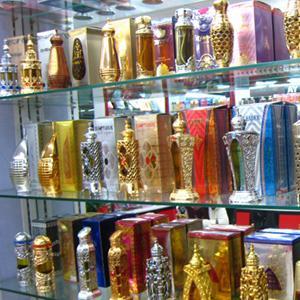 Парфюмерные магазины Мари-Турека