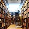 Библиотеки в Мари-Туреке