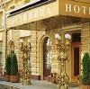 Гостиницы в Мари-Туреке