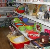 Магазины хозтоваров в Мари-Туреке