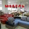 Магазины мебели в Мари-Туреке
