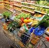 Магазины продуктов в Мари-Туреке