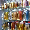 Парфюмерные магазины в Мари-Туреке