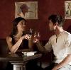 Рестораны, кафе, бары в Мари-Туреке