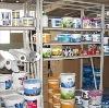 Строительные магазины в Мари-Туреке