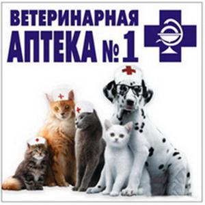 Ветеринарные аптеки Мари-Турека